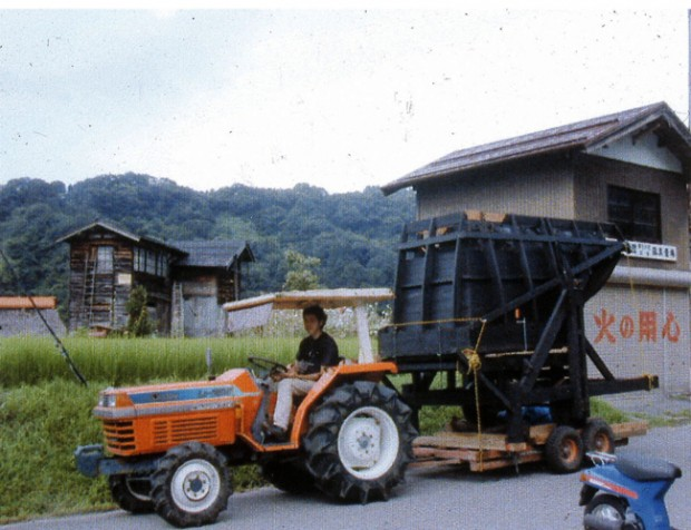56a slow box tractor takakura web