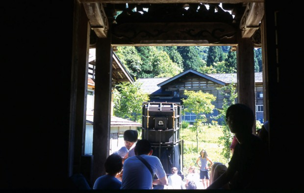 61b slow box viewed from shrine web